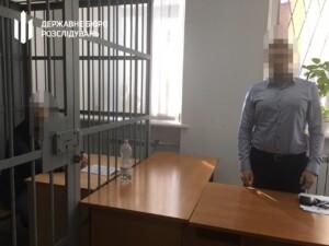 викрадення активістів Євромайдану