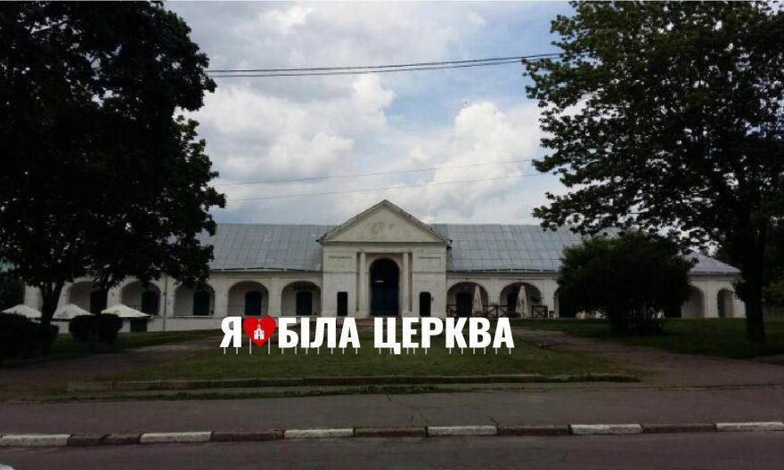 фотозона біла церква, проект фотозони біла церква, проєкт фотозони біла церква, конкурс біла церква