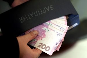 зарплата в україні, заробітна плата в україні, зросла заробітна плата, зарплата зросла
