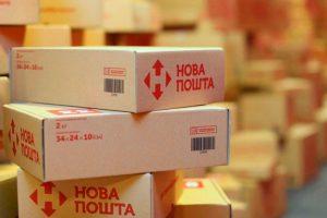 Нова пошта підвищує тарифи на доставку і пакування