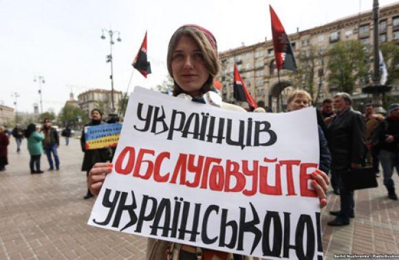українська мова у сфері обслуговування, українська мова з січня, українська мова 2021