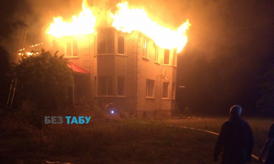 Пожежа в Узині