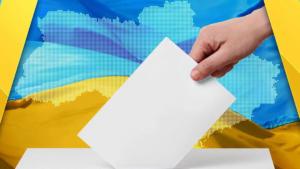 вибори до парламенту