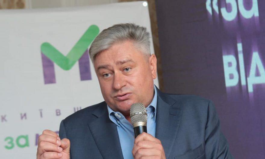 """Вітадій Гудзенко """"За майбутнє"""""""