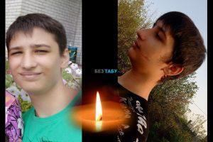 загинув 17 річний хлопець, помер біла цекрва, у білій церкві помер 17 річний хлопець