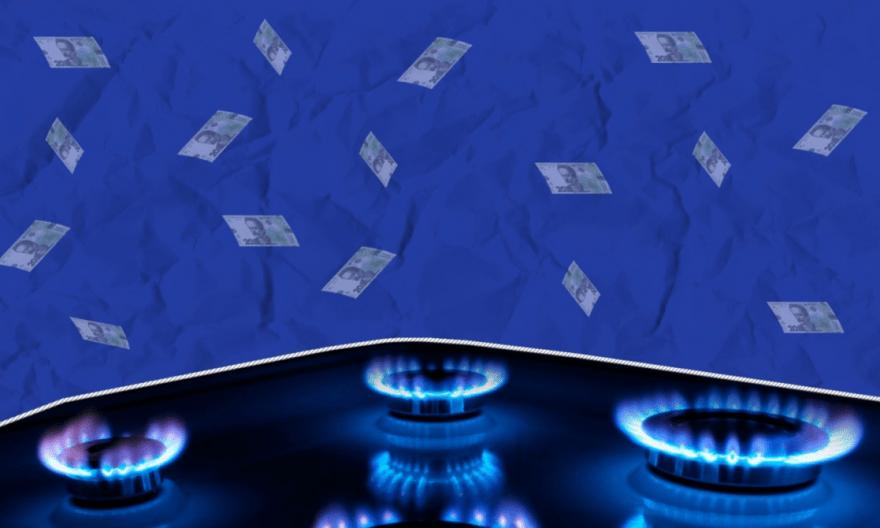 Змінити потачальника газу