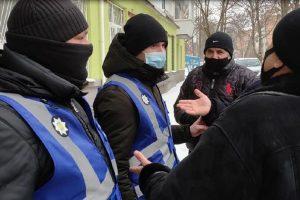 поліція білоцерківщини, поліція біла церква