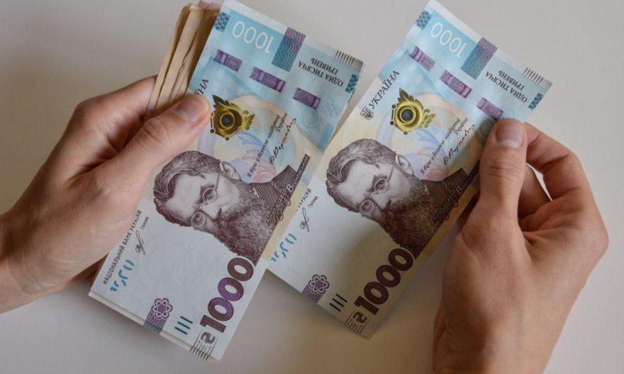 мінімальна зарплата в україні, в україні піднімуть мінімальну зарплату, зп в україні