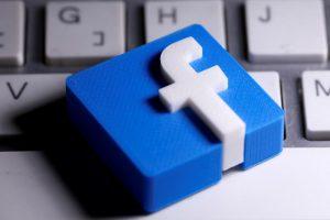 біла церква, новини біла церква, витрати на рекламу фб, партії рекламу фейсбук