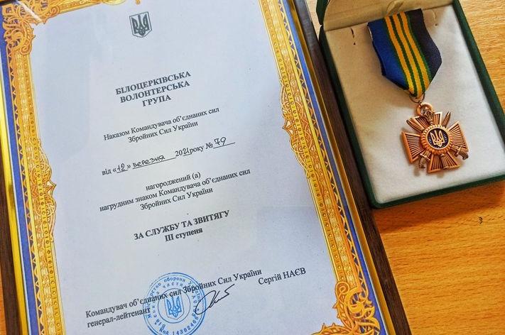 Анатолій Штефан, Юрій Москаленко