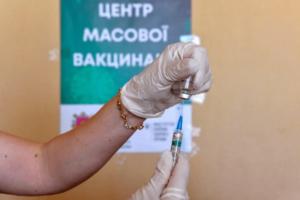 примусова вакцинація вчителів, примусова вакцинація чиновників, вчителів примушують вакцинуватись, обов'язкова вакцинація вчителів