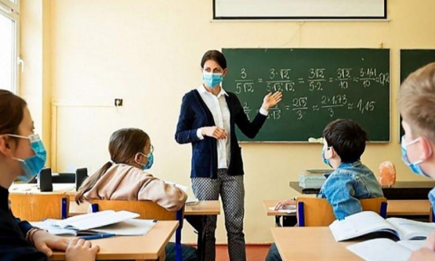 дистанційне навчання на київщині, дистанційне навчання київська область, учні на дитанційному навчанні