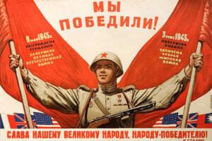 «Велика вітчизняна»: великий міф про велику війну