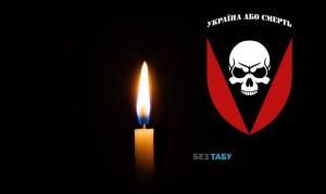 Загинув військовий. 72 омбр