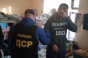 на київщині затримали смотрящого, на київщині затримали смотрящого за зоною