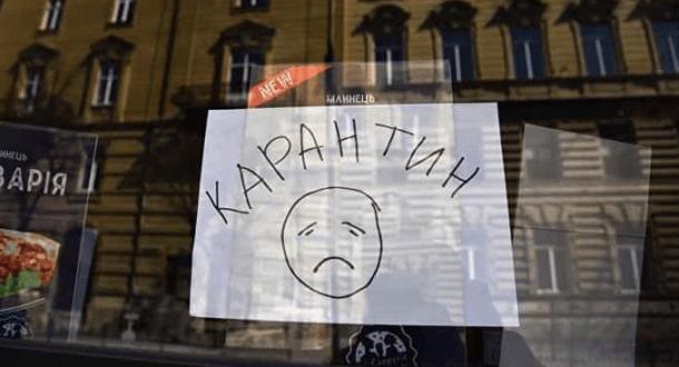 посилення карантину, посилити карантин, в україні хочуть посилити карантин
