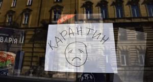 МОЗ пропонує посилити карантин: на які обмеження чекати українцям