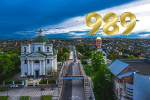 день міста біла церква 2021, білій церкві 989, день міста 2021, афіша день міста, афіша день міста біла церква