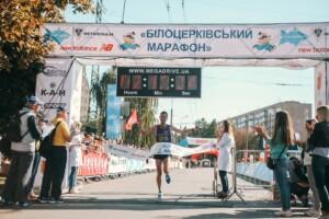 Білоцерківський марафон, Білоцерківський марафон 2021, марафон у білій церкві, марафон біла церква, марафон 2021 біла церква