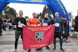 Military Run UA, сергій наєв