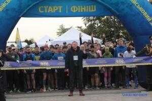 військовий забіг Military Run UA