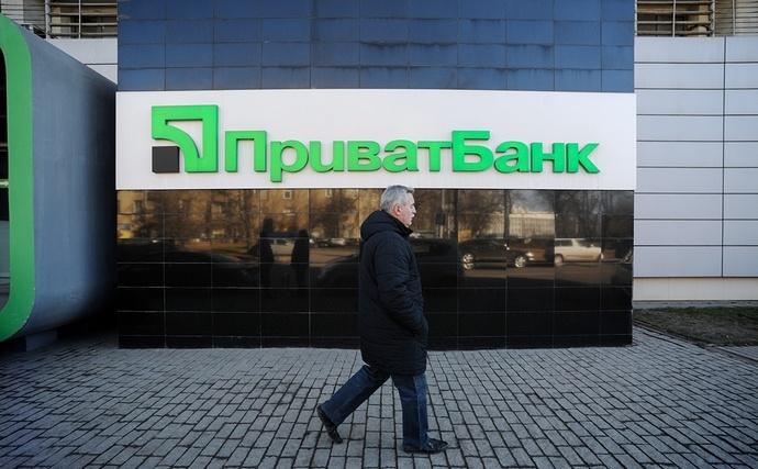 приватбанк, приватбанк продадуть, україна продасть приватбанк