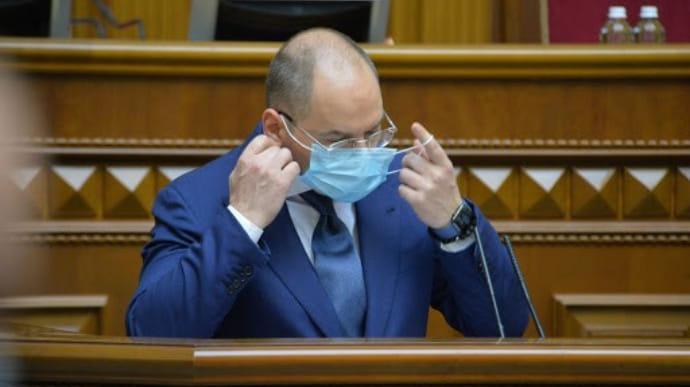 Степанова у відставку