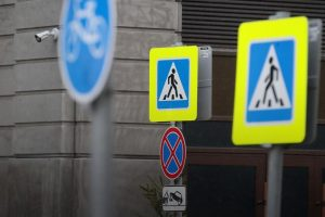 біла церква, новини біла церква, нові дорожні знаки, нові дорожні знаки в україні