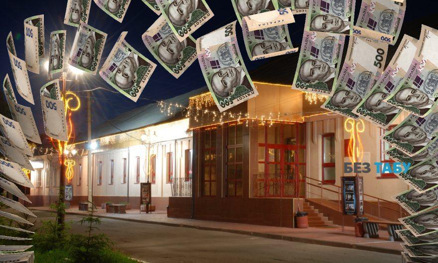 Театр ім. Саксаганського