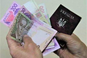 дві пенсії україна, реформа пенсії, пенсійна реформа