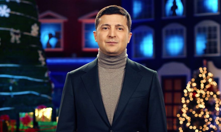 локдаун україна, зеленський локдаун, зеленський новий рік