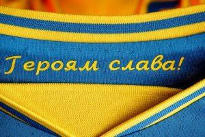 гасло слава україні футбольний символ, Футбольний символ україни, Футбольний символ держави