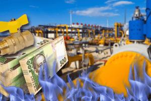 ціна на газ, знизиться ціна на газ, заплатимо менше у березні
