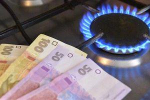 ціна на газ, зросте ціна на газ, здорожчання газу