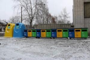 сортування сміття біла цекрва
