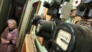 компенсація за електроопалення, компенсація електроопалення, отримати компенсацію на київщині, отримати компенсацію за електроопалення