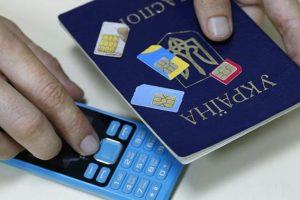 сім карти по паспортам