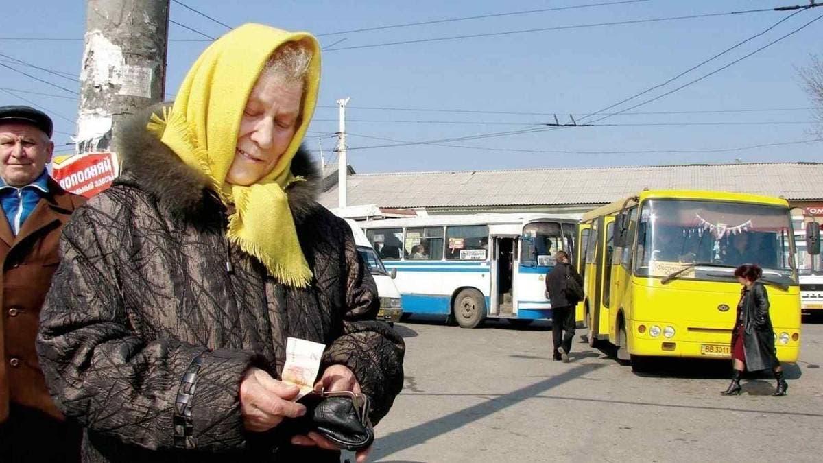 Верховна Рада підняла розмір штрафу за відмову в пільговому проїзді