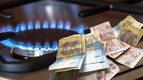 Ціна на газ для побутових споживачів у січні зросте на 14%