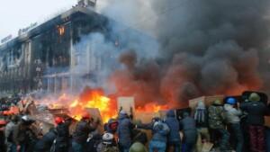 Євромайдан Революція Гідності