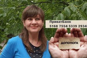 допомога білоцерківчанці