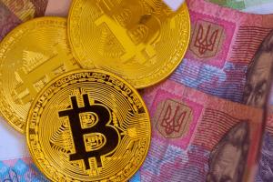Рада легалізувала віртуальні валюти, Рада легалізувала криптовалюту