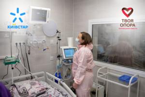 київстар швл, київстар передав лікарні, київстар в білій церкві