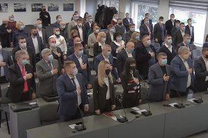 Установча сесія Білоцерківської міської ради