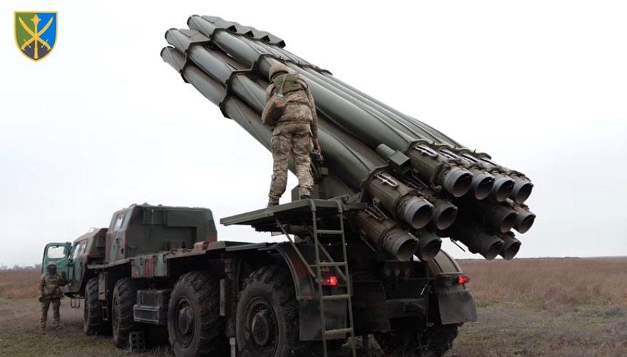 """БМ-30 """"Смерч"""""""
