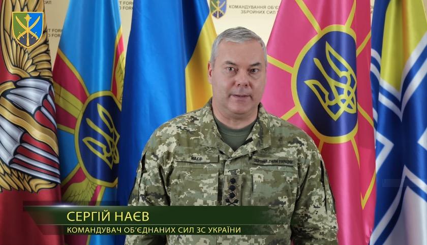 Сергій Наєв