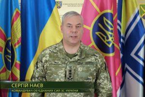 Сергій наєв. День добровольця
