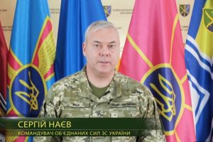 Сергій Наєв морська піхота