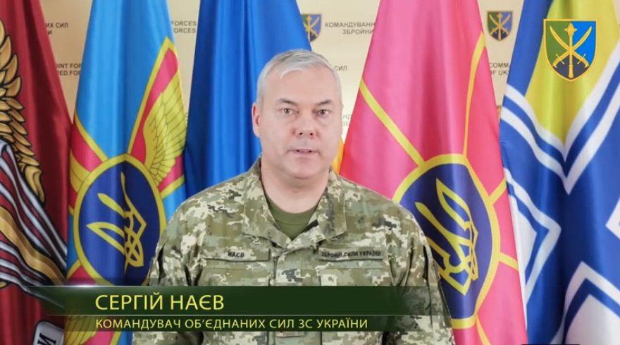 Сергій Наєв день резервіста