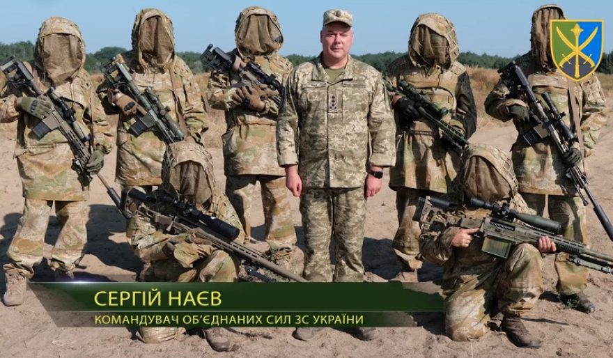 Сергій Наєв День розвідника